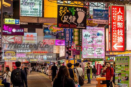 Night street scenes, Kowloon, Hong Kong, China, Asia