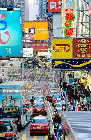 Hong Kong, Kowloon, traffic on Sai Yeung Choi Street in Mongkok.