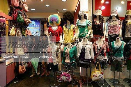 Taiwan Shopping
