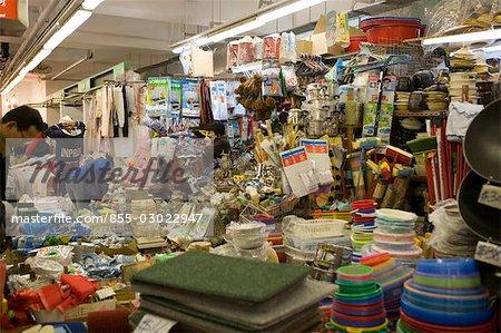 Shop of household at Quarry Bay market,Hong Kong