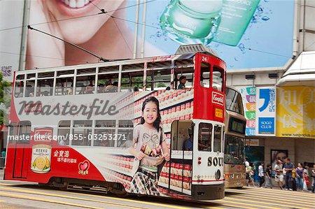 Tram body advertisement, Causeway Bay, Hong Kong