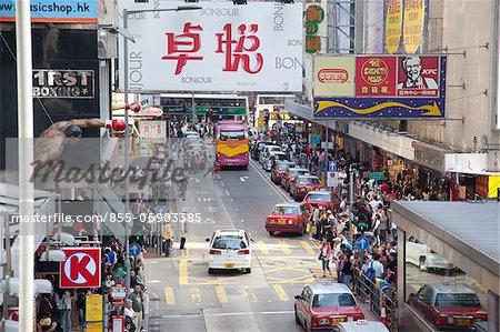 Busy street, Mongkok, Hong Kong