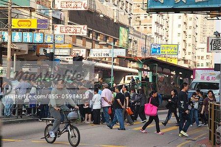 People crossing at Yuen Long, New Territories, Hong Kong