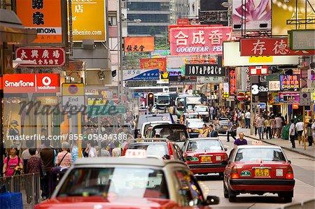 Streetscape at Tsimshatsui, Kowloon, Hong Kong