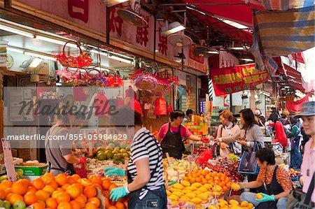 Food market at Yuen Long, New Territories, Hong Kong
