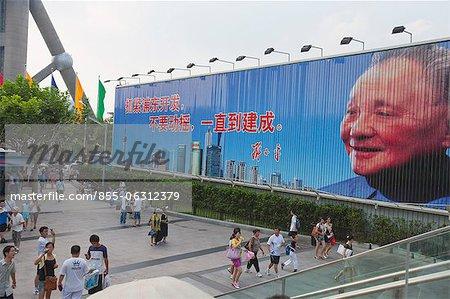 Billboard of Deng Xiaoping at Luijiazui, Pudong, Shanghai, China