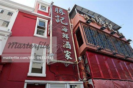 A seafood restaurant at Sai Kung, Hong Kong