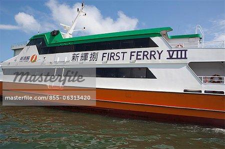 Ferry, Cheung Chau, Hong Kong