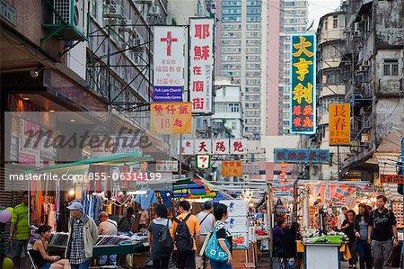 Temple Street, Kowloon, Hong Kong