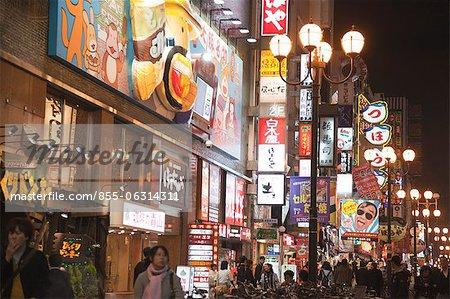 Dotonbori at night, Osaka, Japan