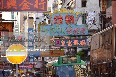 Signboards at Jordan Street, Kowloon, Hong Kong