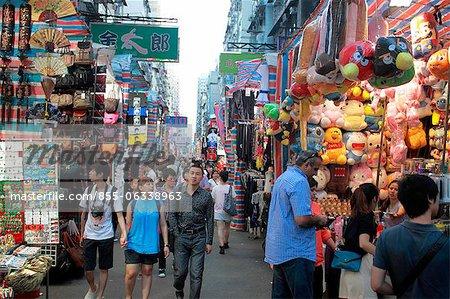Women Street, Mongkok, Kowloon, Hong Kong