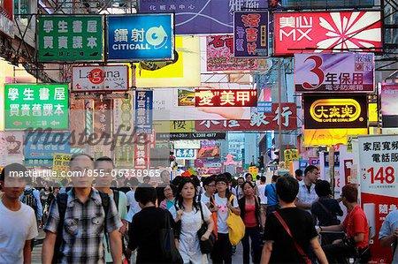 Busy street at Mongkok, Kowloon, Hong Kong