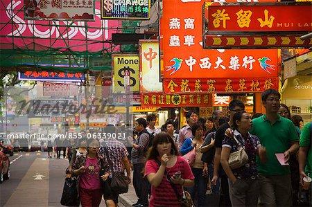 Haipong Road, Tsimshatsui, Kowloon, Hong Kong
