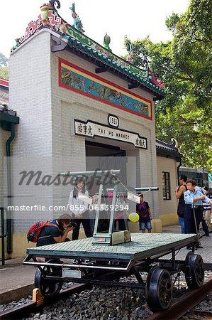 Hong Kong Railway Museum (formerly Tai Po Market Station), Tai Po, Hong Kong