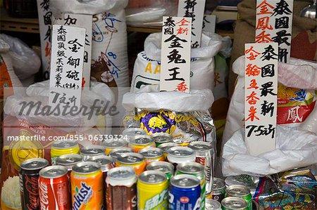 Food stuff display in a grocery, Taipo, Hong Kong