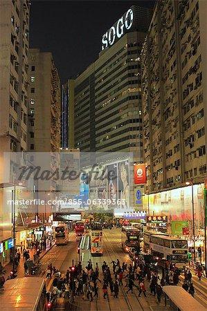 Busy Causeway Bay at night, Hong Kong
