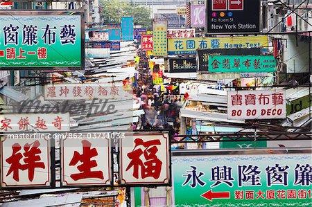 Signs along Fa Yuen Street market, Mong Kok, Kowloon, Hong Kong, China