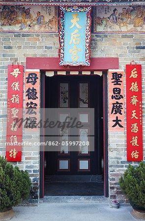 Tin Hau Temple, Tsz Tong Tsuen village, Fanling, New Territories, Hong Kong, China