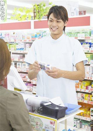 Pharmacy Cashier Stock Photos Page 1 Masterfile